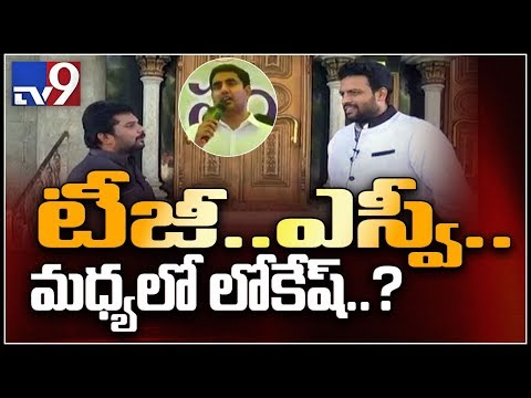 Mukha Mukhi with TDP Leader TG Bharath - TV9 Exclusive