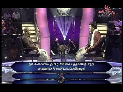 maha lakshadhipathi tamil new year special