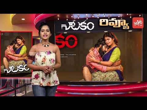 Natakam Review | Ashish Gandhi | Ashima Narwal | Latest Telugu Movies 2018 | YOYO TV Channel