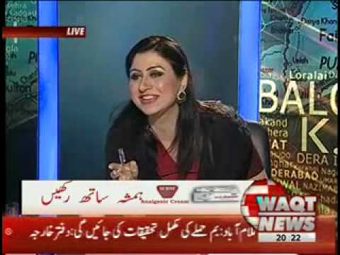 8pm with Fareeha Idrees (Arsalan Iftikhar Case:Proceedings and Realities) 03 September 2012