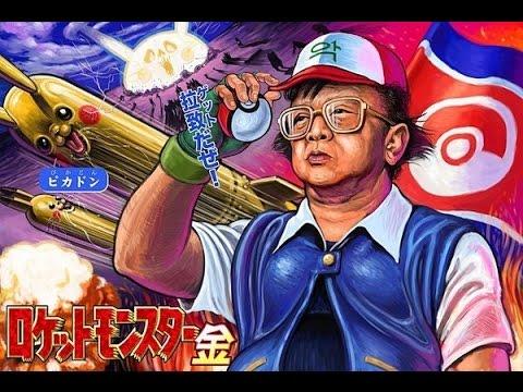 Organized Crime in North Korea - 북한의 조직 범죄 - 北朝鲜有组织犯罪