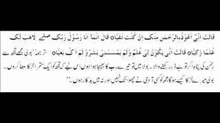 Qadiyani Exposed : What Mirza Kazab says about Hazrat Isa Ibn-e-Mariam