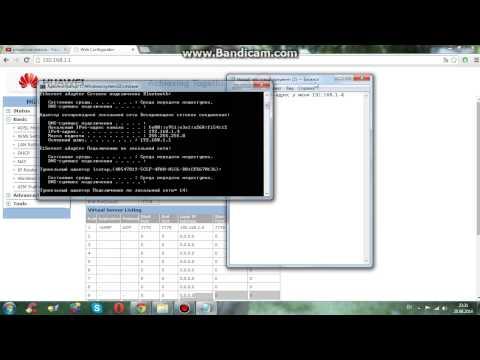 Как создать сервер самп с открытыми портами