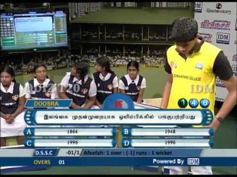 Quiz T20 -DSSC vs WGHS - 01.06.2013