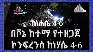 Confrence At Shone - Prophet Israel Dansa