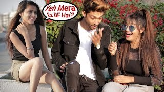 Annu Singh: Asking | Yeh Mera Ex Boyfriend hai Prank: part2 | Prank On Cute Girl | Prank In {BRbhai}