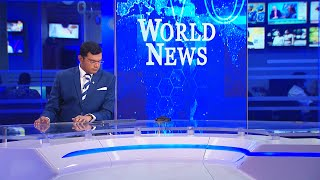 Ada Derana World News | 24th of November 2020