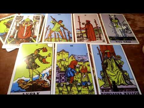 Гороскопы Таро онлайн ValenTines Tarot - YouTube