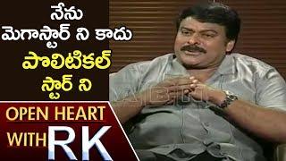 Megastar Chiranjeevi Open Heart With RK