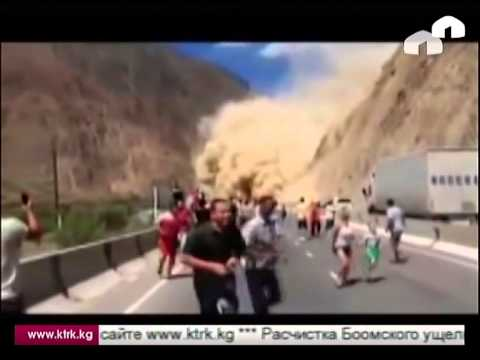 Дорога Бишкек-Нарын-Торугарт полностью открыта