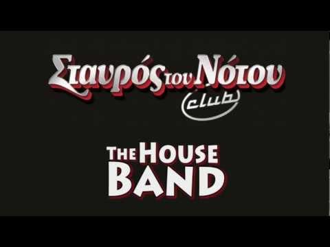 Stavros Tou Notou - HouseBand (2)
