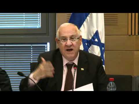Address by M.K. Reuven Rivlin, Speaker of the Knesset