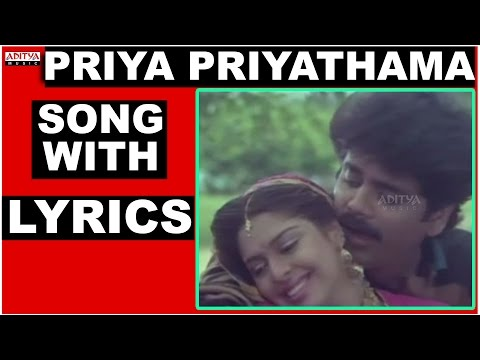 Killer Full Songs With Lyrics - Priya Priyatama Song - Nagarjuna...