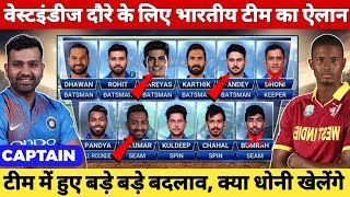 India vs West Indies 2019 - Indian Team Full Squads for T20, ODI & Test Series