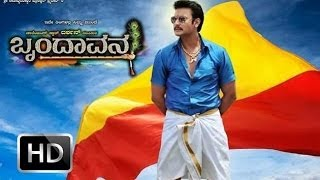 Brindavana - Kannada Star Darshan's Movie Brindavana Declared A Hit