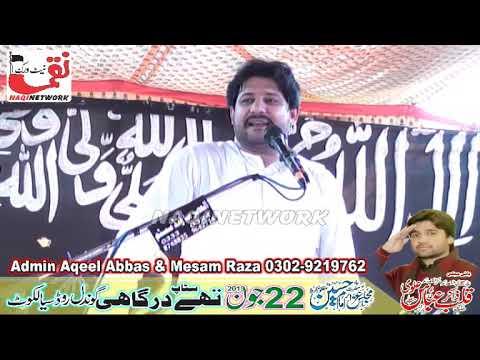 Zakir Ghullam Asghar Baluoch 22 June 2019 Majlis Aza Stop thy Dargahe Sialkot