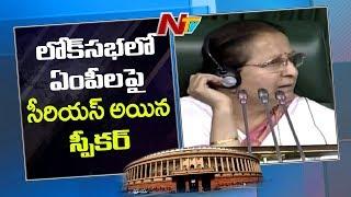 Lok Sabha Speaker Sumitra Mahajan Serious On MP Mahammad Salim | No Confidence Motion | NTV