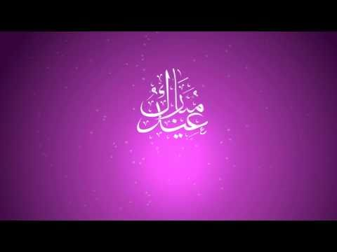 Share Your Eid Mubaraks 2010