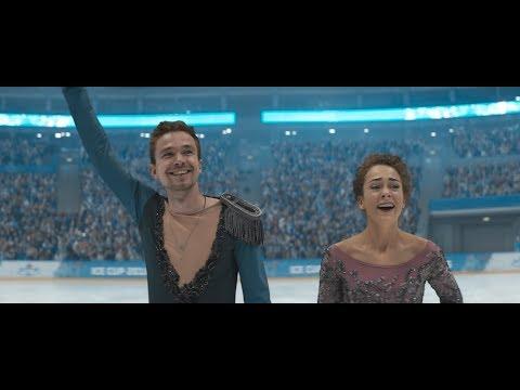 Лёд: отзывы звёзд с торжественной премьеры