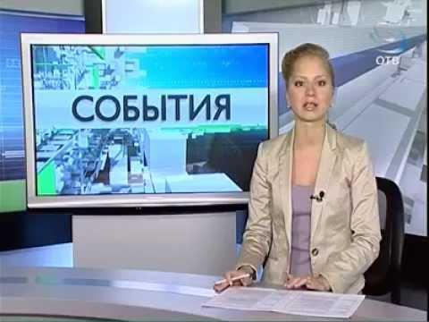 Видеосюжет ОТВ об «Уральской Шызгаре-2011»