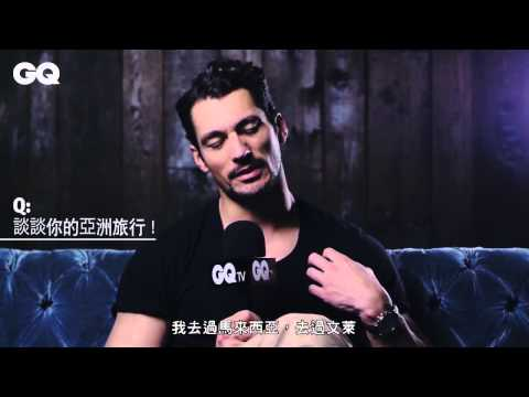 David Gandy - An Afternoon With GQ Style Taiwan