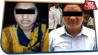 विधायक की बेटी के बाद एक और युवती का Video Viral, प्रेम विवाह कर पुलिस से मांगी सुरक्षा