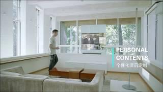 Tương lai công nghệ năm 2020 - Công nghệ thay đổi thế giới - Internet Of Things video by Lenovo