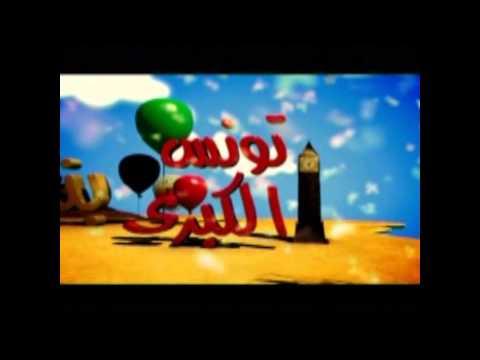 image vidéo رمضان على الوطنية 2 - سياسي في الفخ