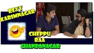 Mithai Mutchatlu | Mithai Movie Team Special Interview | Rahul Ramakrishna | Priyadarshi | Swetha