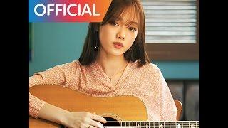 에디킴, 이성경 (Eddy Kim, Lee Sungkyoung) - 내 입술 따뜻한 커피처럼 MV