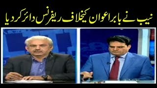 The Reporters    4th September 2018
