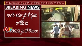 Police Produced Swathi's Lover Rajesh in Nagar Kurnool Court