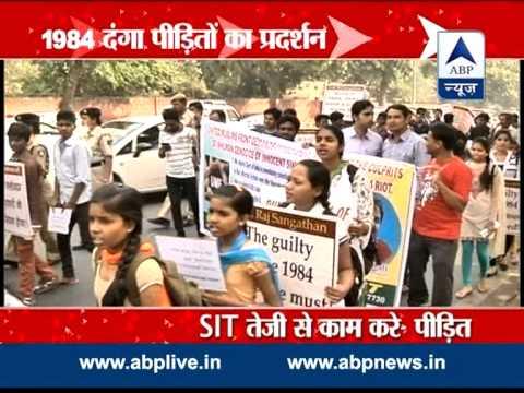 Victims demand SIT probe in 1984 anti-Sikh riots
