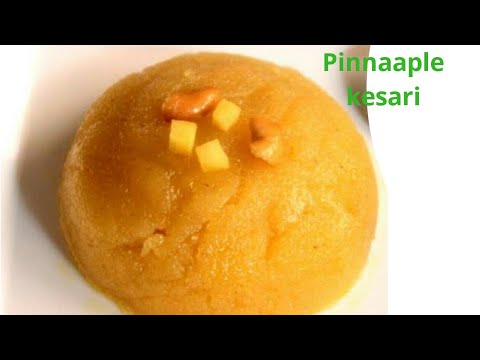 pineapple kesari in telugu | pineapple fruit kesari | pineapple rava kesari in telugu | pineapple