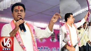 Minister KTR Speech At TRS Party Cadre Meet In Station Ghanpur | Jangaon District