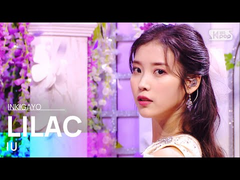 Download Lagu IU(아이유) - LILAC(라일락) @인기가요 inkigayo 20210328