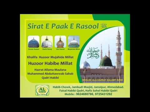 09 Abdul muttalib Ka Visale Pak Aur Abu Talib Ke Sath Rasuallah Ka Mulke Sham Ka Safar