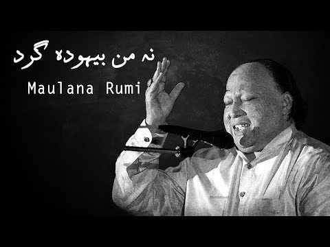 Na Man Behooda Girde - Nusrat Fateh Ali Khan [rumi] [lyrics] video