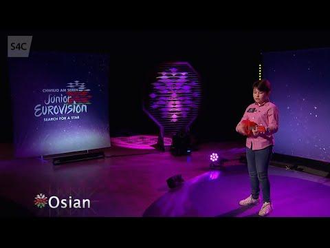 Osian | Chwilio am Seren | Junior Eurovision 2019 | Cymru | Wales