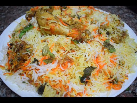 हैदराबादी दम बिरयानी || Chicken Dum Biryani Recipe with Easy Steps ||
