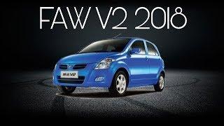 2018 FAW V2 review | Price | Specs | Mileage | Auto Car.