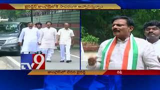 Byreddy Rajasekhar Reddy joins Congress, slams YCP and TDP