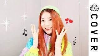TWICE (트와이스) - Feel Special┃Cover by Raon Lee