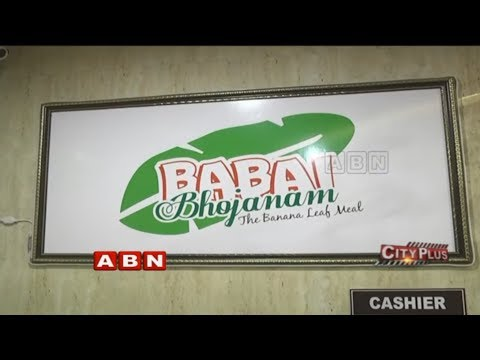 ABN Special Story on Babai Hotel In Panjagutta | Hyderabad | ABN Telugu