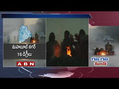 Cold Wave Continues In Telugu States, Temperature Drops To 5 to 6 degrees Celsius | ABN Telugu