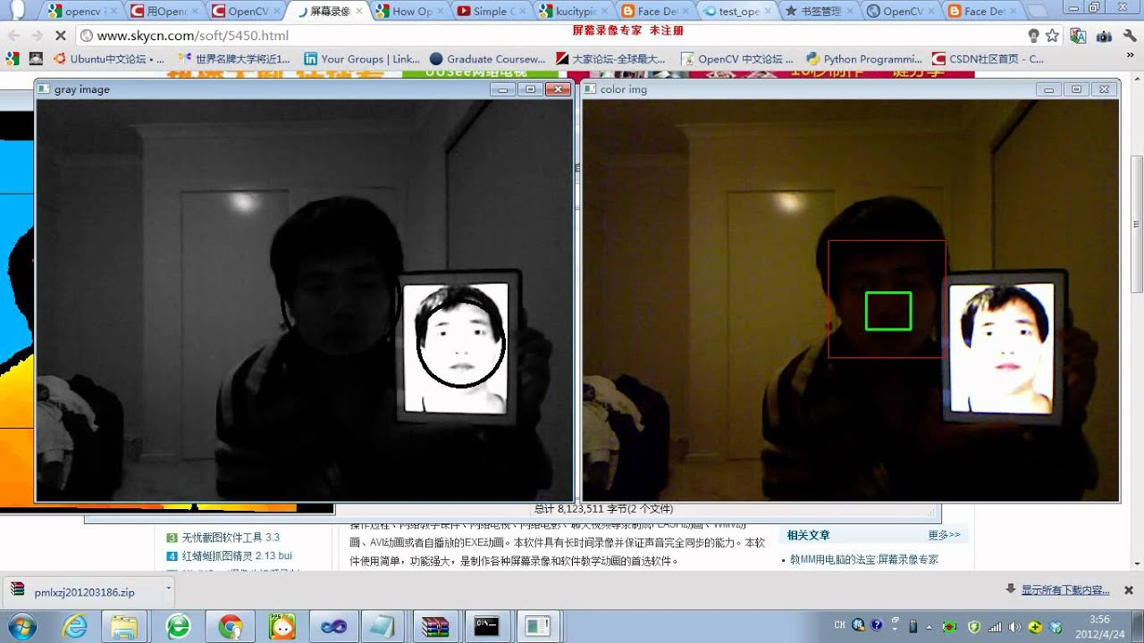 face recognition using opencv and c