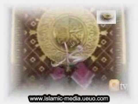 Muhammad Ka Roza