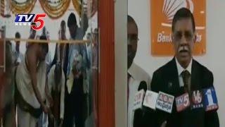 Bank of Baroda 76th Branch Launched In Gaddiannaram