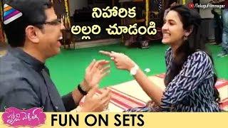 Niharika and Murali Sharma FUN ON SETS | Happy Wedding Movie | Sumanth Ashwin | Telugu FilmNagar