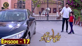 Meray Paas Tum Ho Episode 17 | Ayeza Khan | Humayun Saeed | Top Pakistani Drama